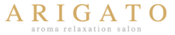 arigato_logo02